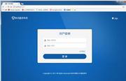 深圳智慧校园系统 单点登录统一身份认证