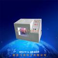 南京飞米磁天平CTP系列