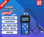 高精度时代材料超声波测厚仪