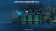 金恒博远工业生产安全虚拟仿真实训系列产品