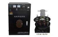 大容量控溫功率可調|光化學反應儀