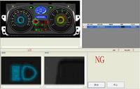 汽车车载仪表自动化测试设备
