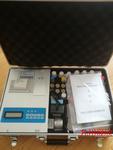 便携式多参数水质测定仪/多参数水质测定仪/水质速测仪