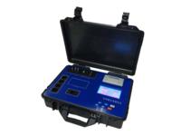 便携式多参数水质测定仪           型号:MHY-17733