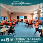 智慧教室全套設備