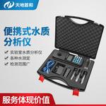 便携式水中挥发酚测定仪SHVP-301型