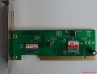 噢易Free卡-超越版(PCI)