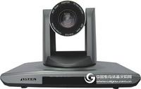 摄像机(高清视频会议通讯摄像头-1080P)