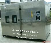 高低温湿热试验箱价格/高低温湿热试验箱生产厂家