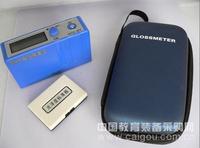 手持式表面光泽度仪,表面光泽度检测仪MN60