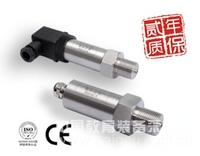 天津RPP20小型压力变送器