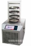 实验室台式普通型冷冻干燥机