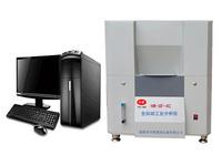 山西微机工业分析仪HWGF-4C生产厂家