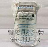 山东胰酪大豆胨琼脂培养基TSA_青岛日水生物_口碑好的培养基公司
