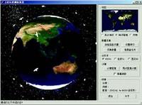 GPS卫星测量原理演示实验系统