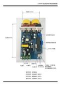 300W純正弦波電子調壓板0V起調短路過溫過流保護電子變壓器