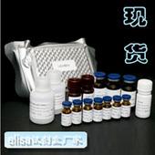 猴α1微球蛋白试剂盒,α1-MG取样要求