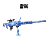 河南協和供應打靶設備氣炮槍 兒童小型射擊打靶設備氣炮槍 軍事模型