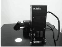 厂家直销,价格优惠:太阳模拟器 氙灯光源 进口氙灯 科研氙灯solar simulator  XE500W