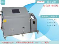 不銹鋼防銹腐蝕可編程鹽霧試驗箱專業品質
