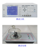 绝缘材料介电常数测试仪