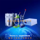 南京飞米燃烧热实验装置RSR系列