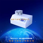 南京飞米金属相图实验装置JSX系列