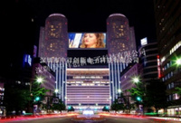 雁塔西安LED全彩楼宇显示屏显示设备