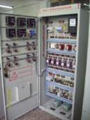 机床电器实训考核装置