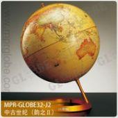 MPR地球仪|工艺礼品地球仪|语音地球仪|最好的地球仪