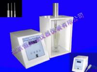 超声波萃取器/超声波萃取仪/萃取器