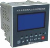 BN-EFM-DF400 分体式剩余电流式电气火灾监控探测器