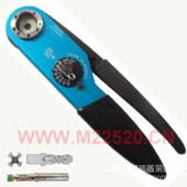 航空端子压接钳YJQ-W2A(M22520/1-01)
