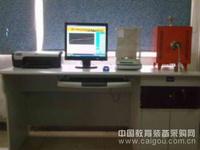 高智能(電腦)造型材料發氣性測試儀/鑄造型砂發氣量檢測儀