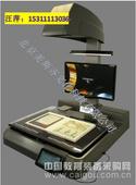古籍扫描仪 i2s-copibook系列