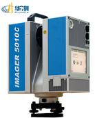 華測z+f 3D掃描儀5010C三維激光掃描儀多少錢考古文物掃描