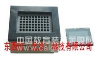 wi96637廠家直銷智能 石墨消解器