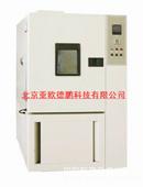 高低温试验箱/试验箱