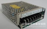 哈尔滨S-60-5V 12V 24V 36V 48V  LED灯电源交流转直流开关电源