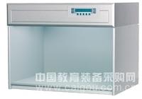 VeriVide標準對色燈箱|標準光源對色燈箱|色牢度對色燈箱價格