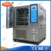 可程式恒溫恒濕試驗箱安全操作規程