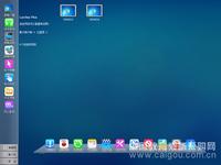 南京遠志資訊LanStar Plus機房教學及管理平臺軟件