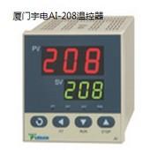 YUDIAN厦门宇电AI-208型温控器