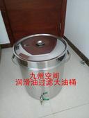 不銹鋼過濾油桶/50升潤滑油過濾油桶