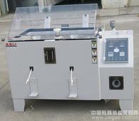 IEC 复合式盐雾试验机