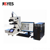 MHV-1000Z/V3.0自动聚焦全自动显微硬度计/全自动数显显微硬度计