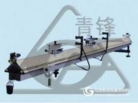 氣墊導軌(普通型)2米