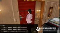 北京利君成客房服務虛擬教學實訓系統
