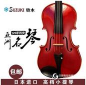 日本SUZUKI铃木原装进口正品小提琴成人演奏专用专业乐器