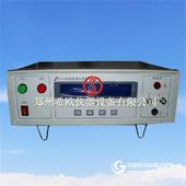 KT720A數顯絕緣電阻測試儀